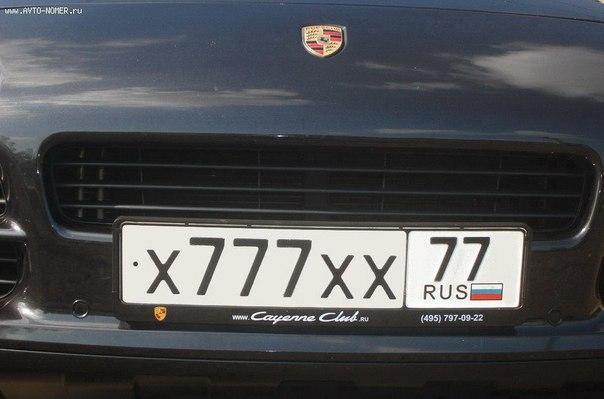 новые номера на машину