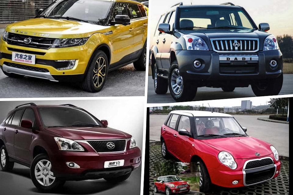 Где купить Китайские автомобили