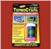 Термогерметик