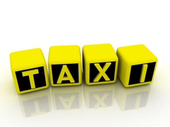такси межгород услуга