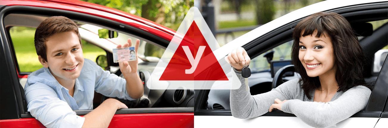 Курсы инструктора по вождению автомобиля
