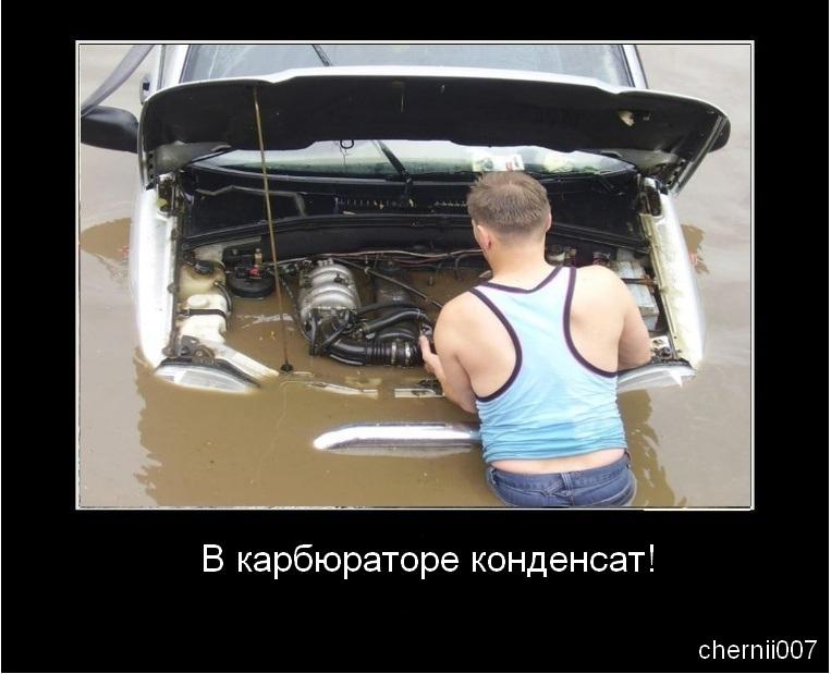dem_avto_nav1