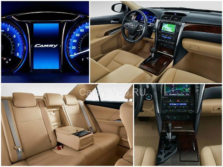 салон Toyota Camry 2015