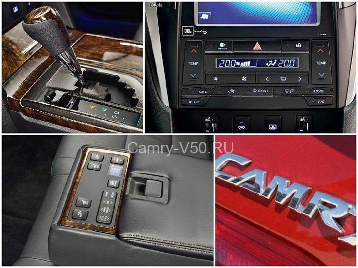 интерьер Toyota Camry 2015