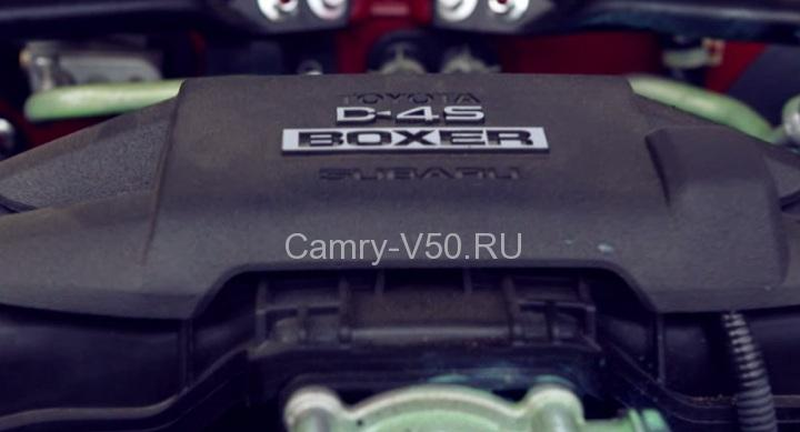 мотор Тойота GT86
