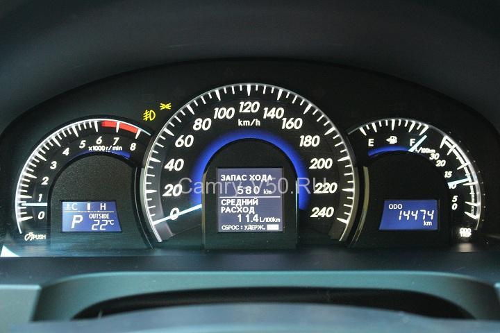 расход топлива Toyota Camry пробег 15000 км