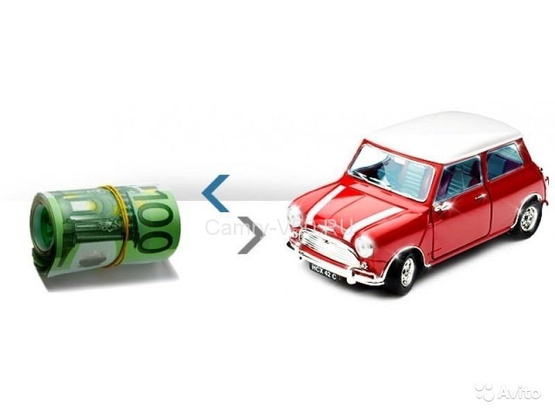 zalog-avto