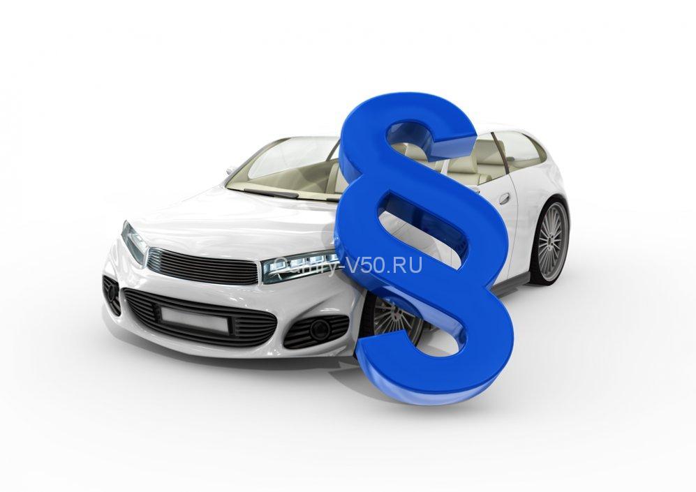 Кто может помочь при покупке автомобиля1