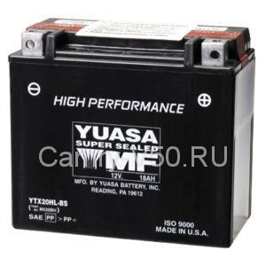 Аккумуляторы YUASA1