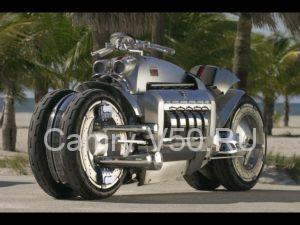 Супер мотоциклы