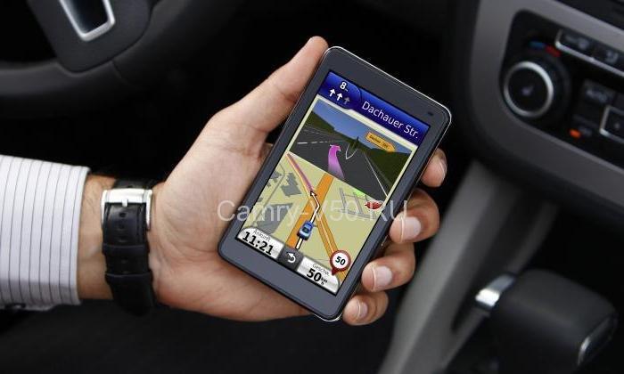 Как установить GPS маячок