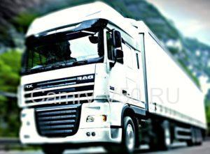 Нормативы перевозки грузов в РФ
