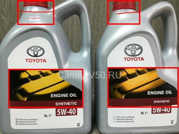 Как определить оригинальное автомасло Тойота по внешнему виду упаковки